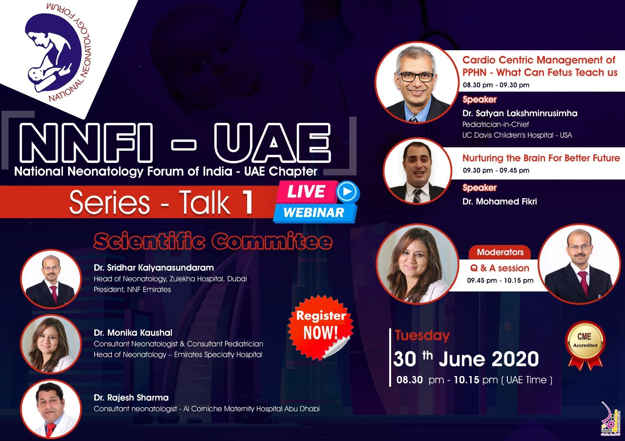 NFI – UAE
